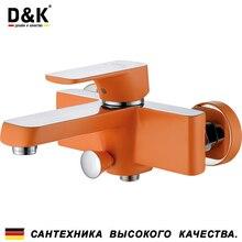 D & K DA1433213 Hohe Qualität Wand Badewanne Wasserhahn mit Hand dusche Chrome Kupfer material tap warmen und kalten mischbatterie orange