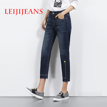 Leiji jeans with high waist ankle-length straight boyfriend pants for women's jeans large size 2017 summer women street fashion