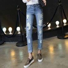 Новая коллекция весна и лето 2016. светлый женский личности рваные джинсы micro мешковатые джинсовые брюки