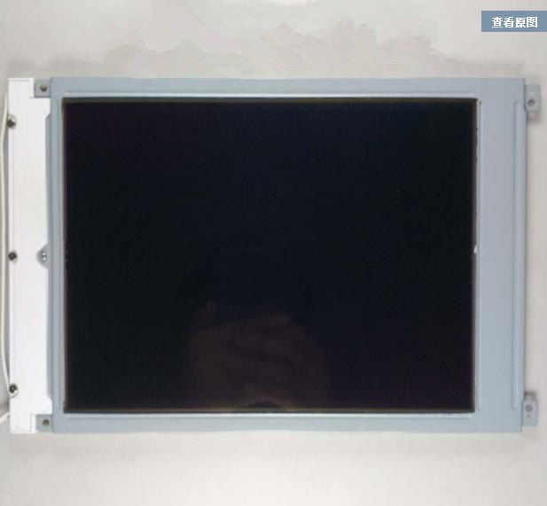 Can provide test video , 90 days warranty  9.4 640*480 LCD panel LM64P839Can provide test video , 90 days warranty  9.4 640*480 LCD panel LM64P839