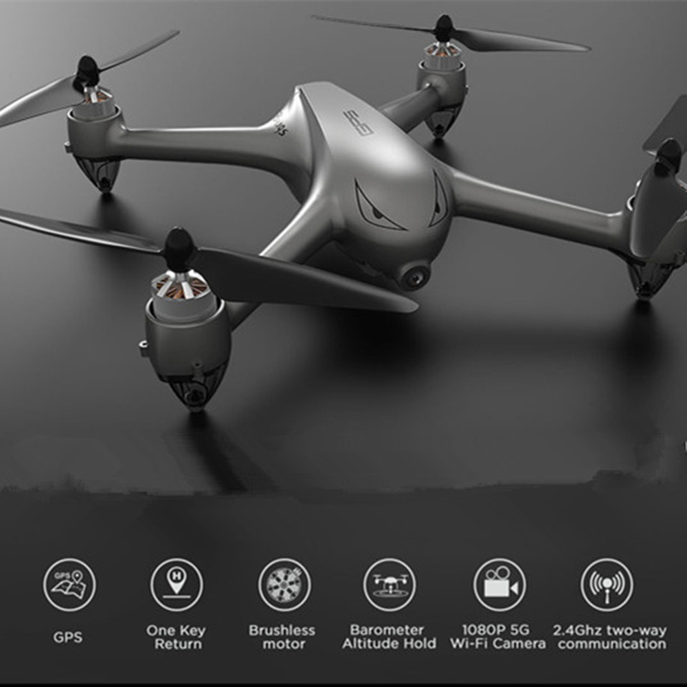 MJX B2SE 5G WiFi FPV 1080P Camera GPS Brushless Altitude Hold RC Drone Quadcopter RTF kz zsn pro quad core moving double circle headphones