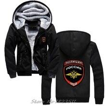 Kış modası kalın yenilik baskı kazak rus polis rozeti hoodie rusya polis serin ceket Tops Harajuku Streetwear