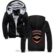 Winter Mode dicken Novetly Drucken Sweatshirt Russische Polizei Abzeichen hoodie Russland Cops Kühlen Jacke Tops Harajuku Streetwear