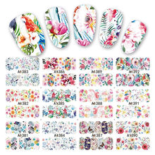 12Designs/sheet Lot Water Decal Transfer Nail Art Nail Stickers Slider Full Cover Sun Flower Daisy Lily Jasmine Primrose(China)