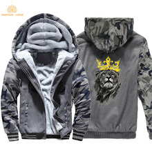 Aanimal Lion Print Camouflage Hoodies Men 2019 Winter Thick Warm Fleece Mens Sweatshirts Casual Loose Fit Jackets Male Coat