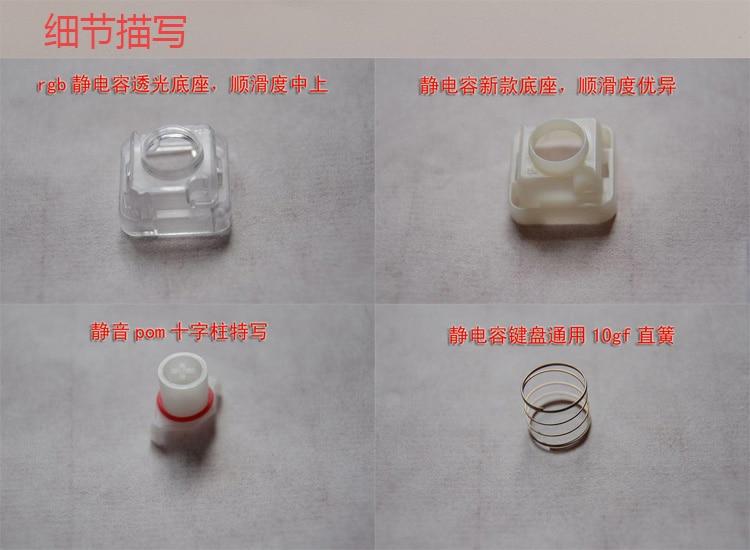 ④Сливы NIZ nano75 45 г электростатического емкостного pro ...