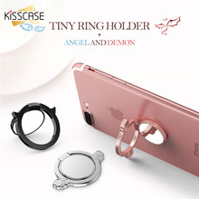 KISSCASE Universal Finger Ring Holder For iPhone 8 7 6s Plus Unique Mirror Magnetic Stand Samsung Galaxy S8 S7 S6 Edge