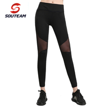 SOUTEAM Brand Yoga Pants For Women Comfortable Sports Pants Highly Flexible Fitness Legging Women Bottoms For Gym #S160019
