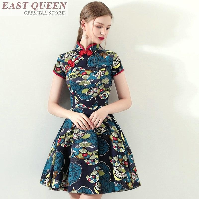 78cc7d06ab Aodai cheongsam dress chinese folk dance qipao china traditional chinses  clothing for women floral print ao