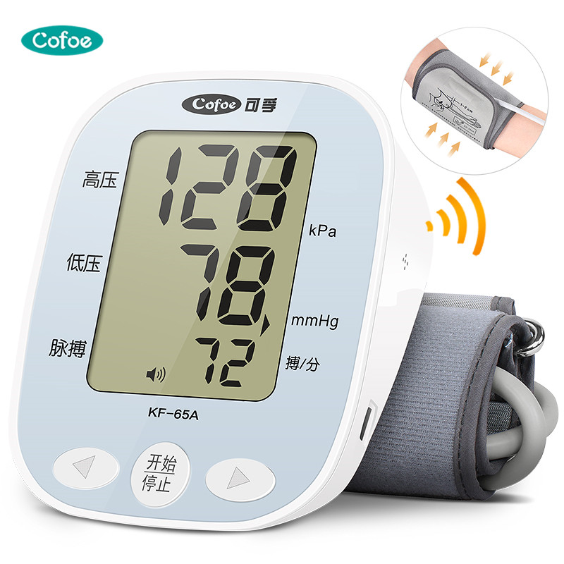 Cofoe Digital Upper Arm Blood Pressure Monitor Measurement Pulse Heartbeat Meter LCD BP Cuff Tonometer Sphygmomanometer Gauge цена