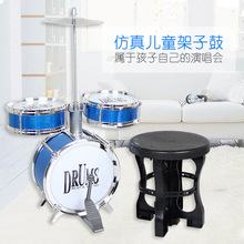 Children's toys, Musical Instruments, Sir Fancy simulation percussion instruments, large drums, music toys