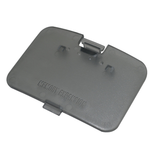 Image 2 - Replacement Jumper Pak Memory Expansion Door Cover for N64