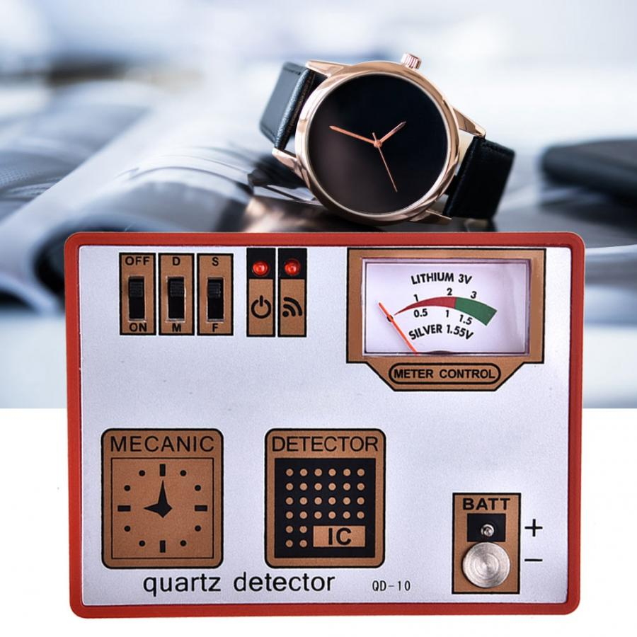 Demagnetizer Timegrapher Battery Measure Pulse Quartz Watch Tester Machine Watch Tool For Detecting Battery Capacity Watch Tool