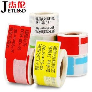 P-type термостойкие синтетические бумажные цветные наклейки для кабеля 72 мм * 24 мм * 500 шт. водостойкие и маслостойкие