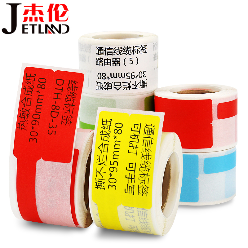 P-type Thermal Synthetic Paper Cable Label Color Stickers 72mm*24mm*500 Pcs Tear Resistant Waterproof and Oil proof