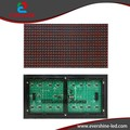 P10 DIP Single red Outdoor led module for single red color P10 led message display module 320*160mm 32*16pixels