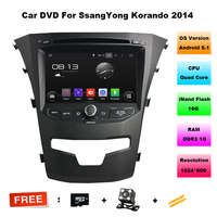 Pure Android 5 1 1 For Ssangyong Korando Actyon 2014 2015 Auto Car DVD Radio Stereo