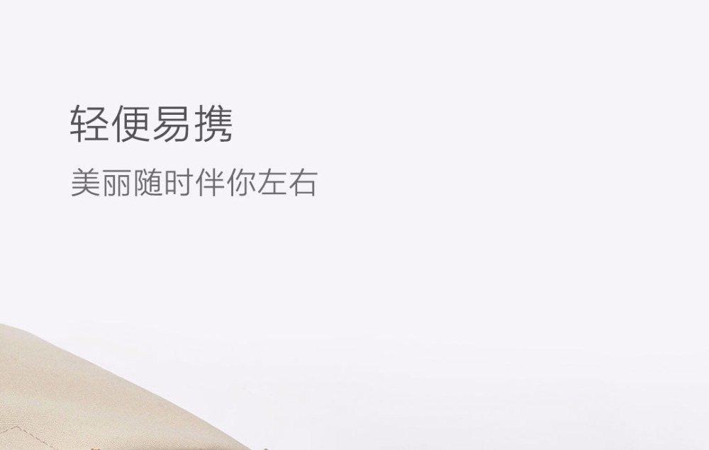 Xiaomi inFace Sonic Ion Face Tool (24)