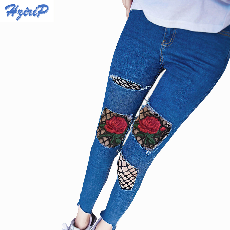 Hzirip Fashion Ripped Pencil Jeans Casual Women High Waist Skinny Denim Jeans Slim Fishnet Hole Pants Female Sexy Girls Trousers pair of delicate geometric faux gem earrings for women