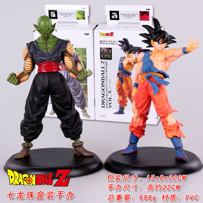 цены  Free Shipping Memories Dragon Ball Action Figures Goku & Piccolo Super Saiyan and Demon King 2pcs/set PVC 22cm toys boys gift