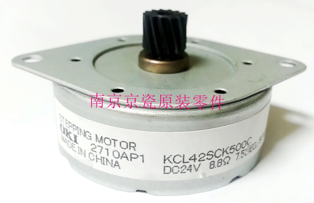 New Original Kyocera 302HN44100 MOTOR REVERSE for:FS-6025 6030 6525 6530 TA3010i 3510i 3011i 3511i new original kyocera 2fb27110 motor feed for km 8030 6030 ta820 620