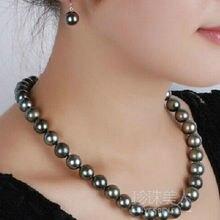768a3fefa5dc Nuevo 9-10 MM NATURAL TAHITIAN negro collar de perlas 18