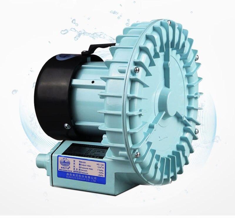 Fish pond vortex type aerator efficient air pump oxygen for Koi pond vortex
