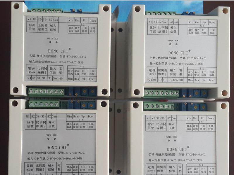 ET-2-D24-XA-X- Dual Proportional Valve Electronic Controller - Dual Proportional Valve Panel