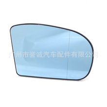 High quality car mirror accessories For2001-2007 year Mercedes Benz S series W203 blue Rearview mirror glass lens car Reflector car automobile high quality accessories car styling reflector rearview mirror door mirror arm bracket for jac truck