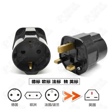 10pcs / 250V13A British standard converter, multi-function socket, applicable to Europe, France, Germany and other places
