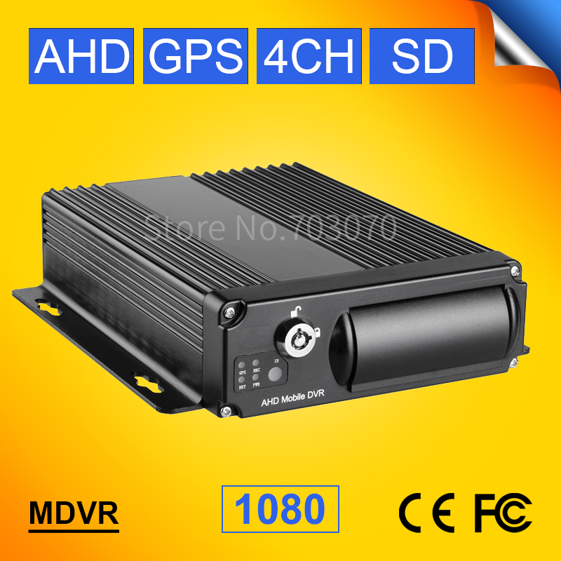 Free Shipping <font><b>4Channel</b></font> AHD GPS Mobile DVR, H.264 4CH SD Car Dvr <font><b>MDVR</b></font> ,I/O,G-sensor, Dual SD Card 256G 1080P Video Recorder image