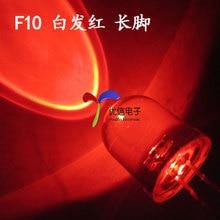 100 шт. подсветка DIP 10 мм DIP красный светодиод Светодиод белый свет лампы длинные ноги