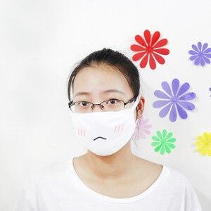 Image 4 - 1 шт., кавайная противопылевая маска, хлопковая маска для губ Kpop, симпатичная мультяшная аниме маска для рта, маска для лица с эмотиконом, маски Kpop