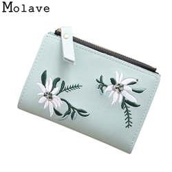 Naivety/короткий кошелек с вышивкой из искусственной кожи, женские кошельки, цветочный с застежкой, кошелек для монет на молнии, Сумка с отделен...