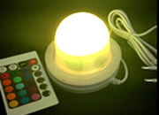 85mm induction charge led light