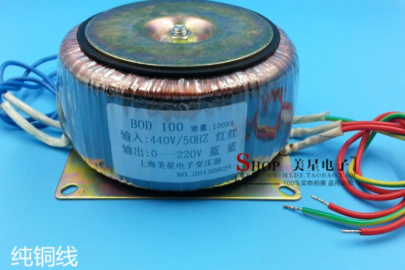 220V0.45A Ring transformer 100VA 440V input copper custom toroidal transformer for Marine transformer220V0.45A Ring transformer 100VA 440V input copper custom toroidal transformer for Marine transformer
