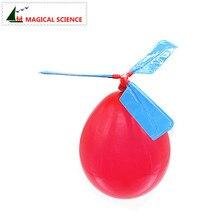 2 шт. Забавный физический эксперимент домашний воздушный шар вертолет DIY материал, домашняя школа образовательный комплект, ваши дети лучший подарок