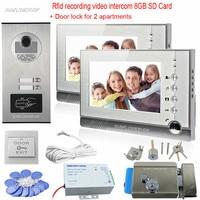 Rfid Video Recording Video Doorman Free 8GB SD Card 7 Color 2 Monitors Home Intercom Video
