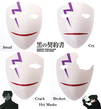 Free Shipping Darker than Black Hei Mask 4 types Anime Cosplay Accessories