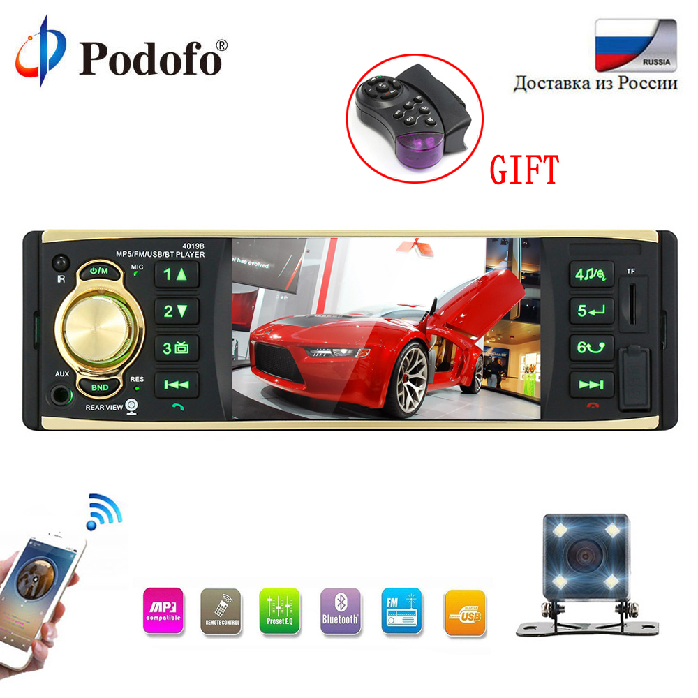 Podofo Car Radio Stereo 4 One Din Bluetooth Autoradio Audio Player FM Aux-IN SD USB 12V In-dash 1 din Car MP3 Multimedia Player amprime car radio stereo audio mp3 player 1 din in dash digital bluetooth phone aux in mp3 fm usb sd remote control 12v input