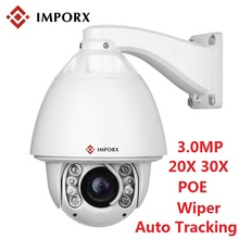 IMPORX Smart Auto Tracking PTZ IP Camera HD 3.0MP 20X 30X ZOOM Outdoor Home Security Surveillance CCTV Network Camera With Wiper