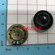 Horn Speaker Audio New Mini 32-Ohm Diameter-20mm 2cm-Thickness 32R Ultra-Thin