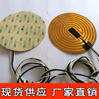 12 v/24V 160/180/190/220/240/260/300/500mm diameter round polyimide Heater bed heater with adhesive tape for 3D Printer