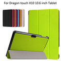 Slim Magnetic Folding Flip PU Case Cover For Dragon touch X10 X 10 10.6 tablet Skin Case + Stylus