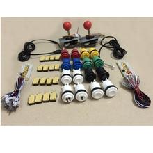 купить Arcade game DIY Parts for 2 players:2* Zero delay USB encoder & 16* HAPP push button & 2* zippy style joystick по цене 3959.11 рублей