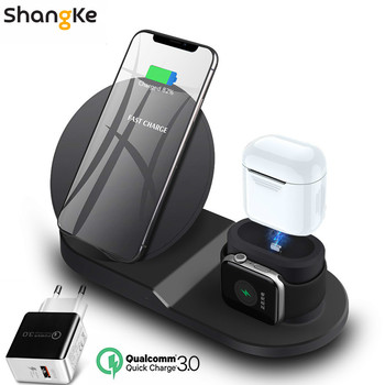 Shangke Wireless Dock Station Charger Stand for iPhone, AirPods, Apple Watch
