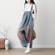 Джинсовые комбинезоны для женщин, плюс размер, джинсы с высокой талией для женщин,, Осень-зима, джинсовые женские комбинезоны с принтом, женский комбинезон с широкими штанинами