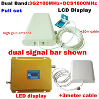 LCD 4G DCS LTE 1800MHz Repeatr 3G 2100MHz Dual Band Signal Boosters Powerful DCS WCDMA UMTS