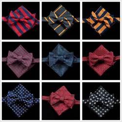 Для мужчин лук галстук Красочные Пейсли Bow Tie Бизнес свадебные с бантиком в горошек Лук галстуки с платком для жениха Вечерние аксессуары
