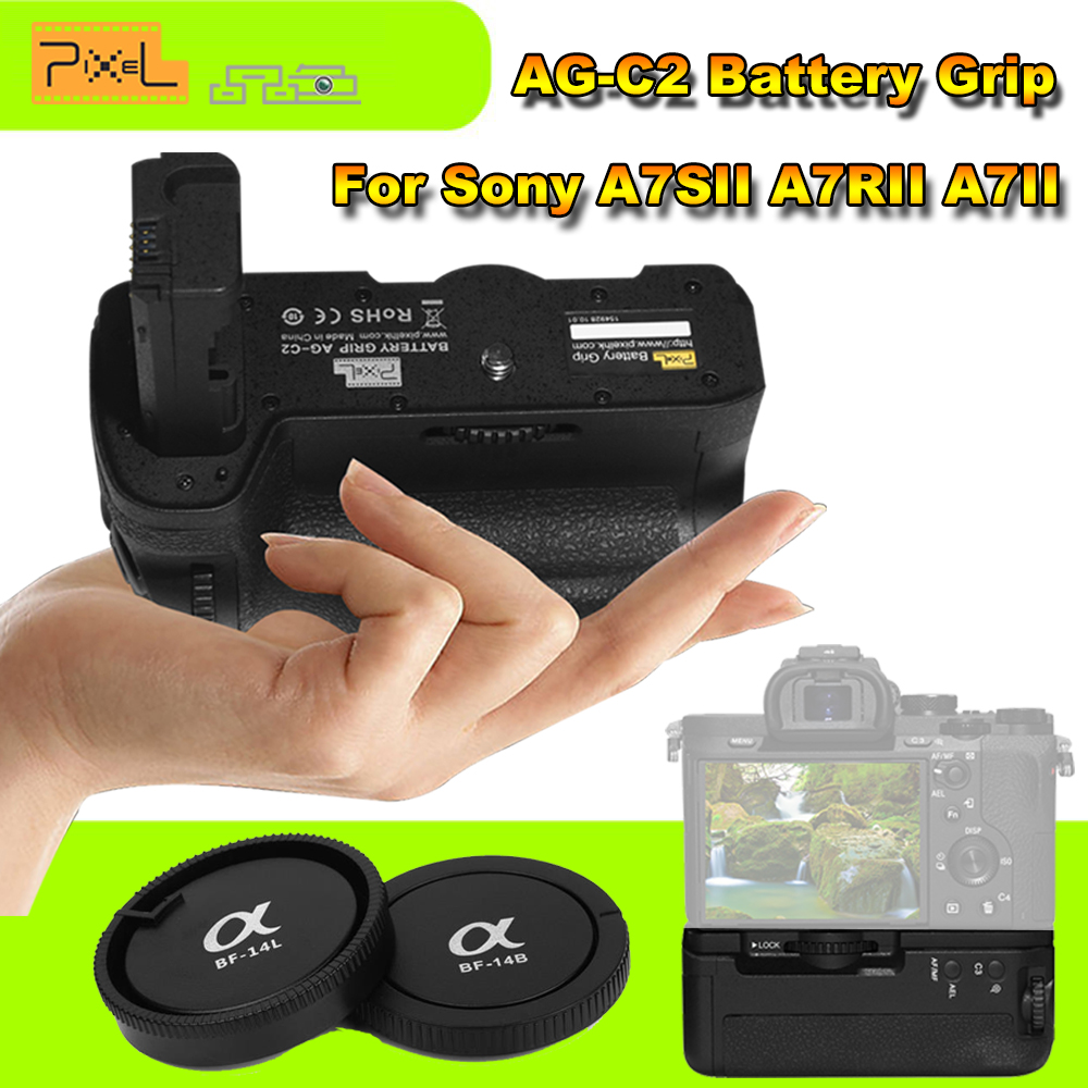 Pixel AG-C2 Profession Battery Grip Compatible of NP-FW50 Battery for Sony A7SII/A7RII/A7II Camera Replacement for MK-A7II